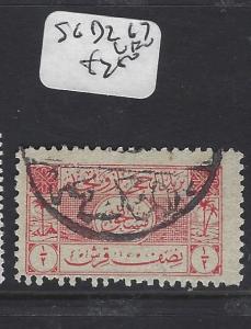 SAUDI ARABIA  (PP1801B)  POSTAGE DUE SG D167   VFU
