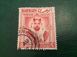 ICOLLECTZONE Bahrain 127 VF used