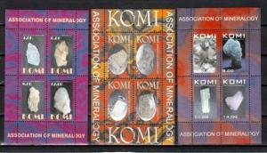 Komi, 1999 Russian Local. Minerals on 3 sheets of 4.