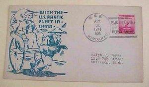 HONG KONG USS  MINDANAO 1941 APRIL 15 ASIATIC FLEET IN CHINA CACHET