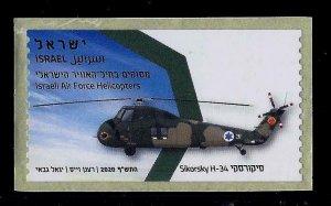 ISRAEL 2020 STAMP IDF HELICOPTER SIKORSKY H-34 CHOPPER ERROR BLANCO ATM LABEL