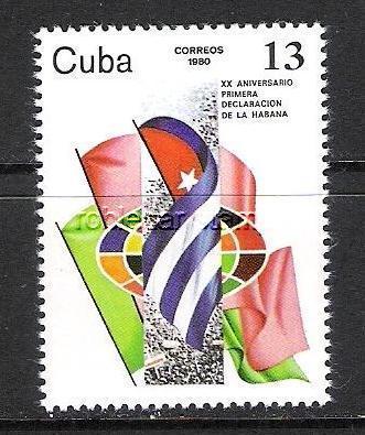 CUBA 3345 MNH FLAG  N123