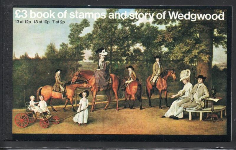 Great Britain SC BK145 1980 Wedgwood stamp booklet mint NH