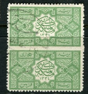 SAUDI ARABIA; 1917 early Hejaz issue Roul 13 fine used 1/4pi. pair