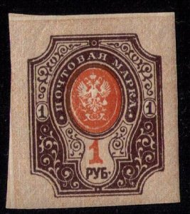 Russia Sc #131 Stamp MLH Imperf Mарка царская 1 Kon F-VF