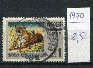 266190 CEYLON 1970 year used stamp Leopard