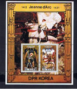 DPR KOREA JOAN OF ARC M/SHEET