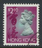 Hong Kong  SG 712b SC# 647 Used  / FU  QE II Definitive 1992-1996