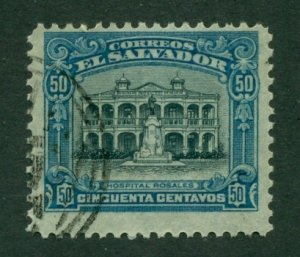 El Salvador 1912 #410 U SCV (2020) = $0.45