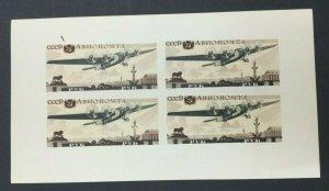 MOMEN: RUSSIA SC #C75a 1937 AIRMAIL IMPERF MINT OG NH LOT #62571-2