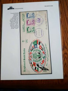 """EXTREMELY RARE SAUDI ARABIA 1960 """"ONLY 01 KNOWN"""" PALESTINE """"REFUGEE AID"""" SUPPORT"""