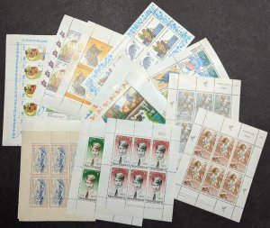 EDW1949SELL : NEW ZEALAND Collection of all Diff. VF MNH Miniature Shts Cat $116