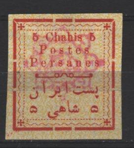 COLLECTION LOT # 5377 IRAN #250UNG 1902 CV+$25