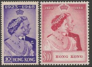 Hong Kong KGVI 1948 Royal Silver Wedding set SG171/2 Fresh Unmounted Mint