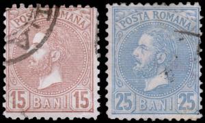 Romania Scott 73-74 (1880) Used H F-VF,  CV $5.75 B