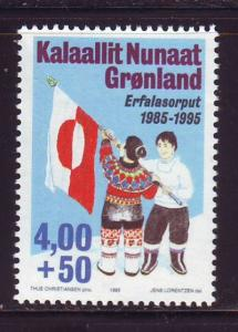 Greenland Sc B20 1995 National Flag stamp mint NH