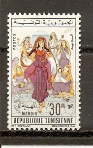 Tunisia 417 MNH