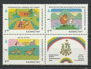 Kazakhstan 1994 Art Children's Picture 3 MNH stamps
