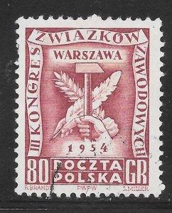 Poland Used [6112]