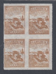 DPRK North Korea, Sc 32 MNH. 1950 10w yellow brown Tractor, rouletted block
