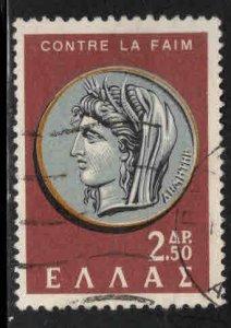 Greece Scott 743 Used  stamp