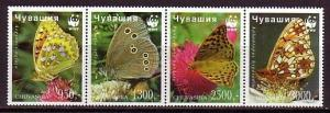 Chuvashia, 9-12 Russian Local. Butterflies strip of 4.