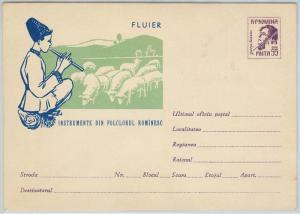 65457 - ROMANIA  - Postal History - STATIONERY COVER  -  Music INSTRUMENTS
