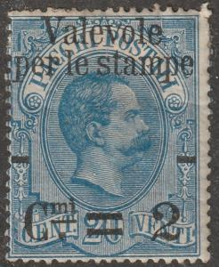 Italy-stamp, Scott#59, used, Parcel post stamp of 1884-86, #M880