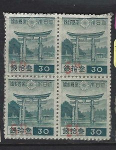 BURMA JAPANESE OCCUPATION (P2008BB)ON JAPAN 5R/30S IN RED BL OF 4  BACKING PAPER