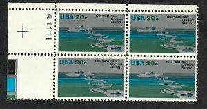 2091 St Lawrence Seaway MNH Plate Block - UL