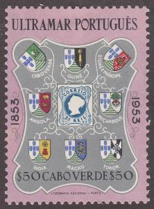 Cape Verde 296 Centenary of Portuguese Stamps 1953