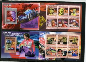 GUINEA 2011 RACING CARS 2 SHEETS OF 3 STAMPS & 2 S/S MNH