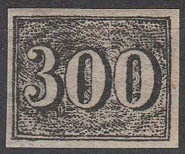 Brazil #27 MNH F-VF CV $400.00 (D5189)