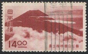 JAPAN 1949 Sc 462 Used  14y Fuji-Hakone National Park VF, Sakura P47, Roller pmk