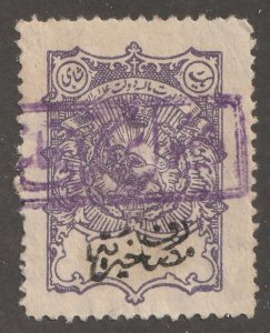 Persian/Iran stamp, Persi# B-10, used hinged, 1918-1919 coat of arms issue,