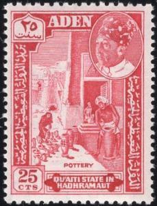 Aden 44 - Mint-NH - 25c Pottery (1963)