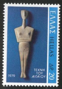 GREECE Scott 1292 MNH** 1979 stamp