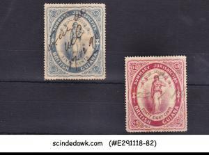BRITISH GUIANA - 1887 & 1891 REVENUE STAMPS SUMMARY JURISDICTION 2V USED