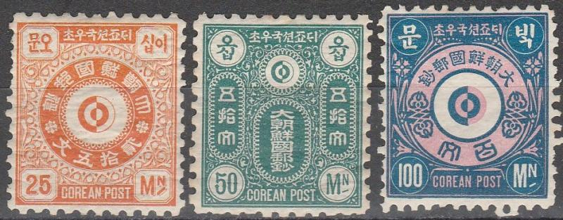Korea #3-5 F-VF  Unused CV $58.00   (A14201)