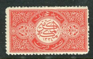 SAUDI ARABIA; 1917 early Hejaz issue Roul 13 fine Mint hinged 1/2pi. value