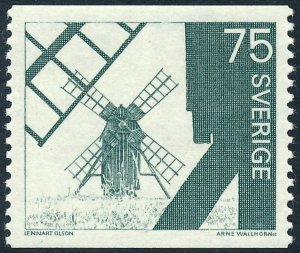 Sweden 1971 75ore Windmills, Oland SG649 MH