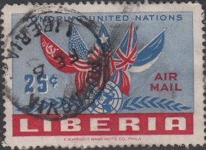 Liberia #C70 Used