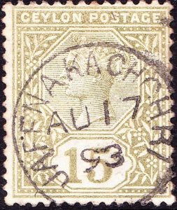 CEYLON 1886 QV 15 cents Olive-Green SG167 Used
