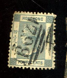 HONG KONG 24 USED FVF Cat $300