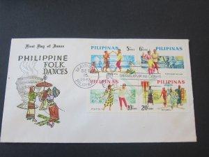 Philippines 1963.9.15 FDC