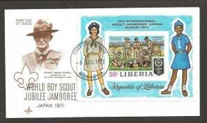 1971 Liberia Boy Scouts World Jamboree Imperf SS FDC Artcraft