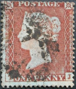 Great Britain 1854 QV Penny Red p16 SG 17 used