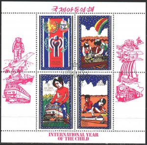 North Korea. 1979. Small sheet 1913-21. Children with toys, train. USED.