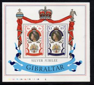 Gibraltar Sc 339a 1976 25th Anniv QE II stamp sheet mint NH