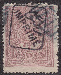 TURKEY Used Scott # P26 counterfeit? - remnant, crease (1 Stamp) -1